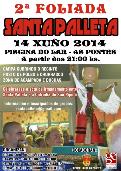 Cartel Santa Palleta (1)
