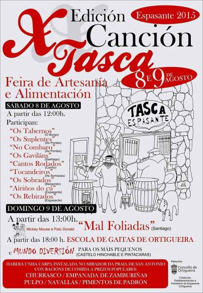 Cancion de tasca 2015