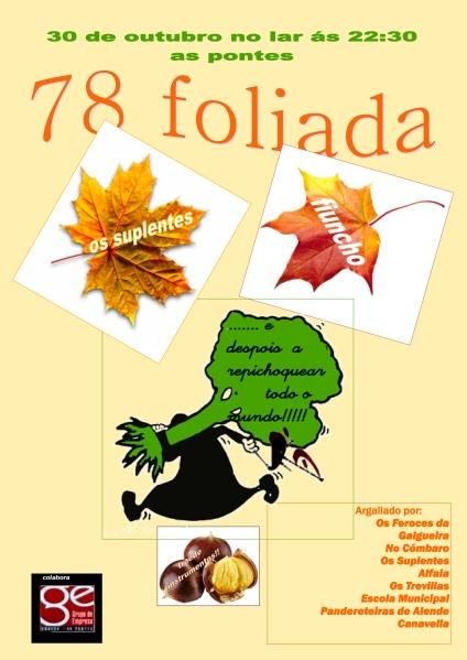 FOLIADA SUPLENTES