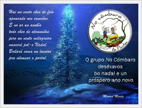 Felicitacion Nadal